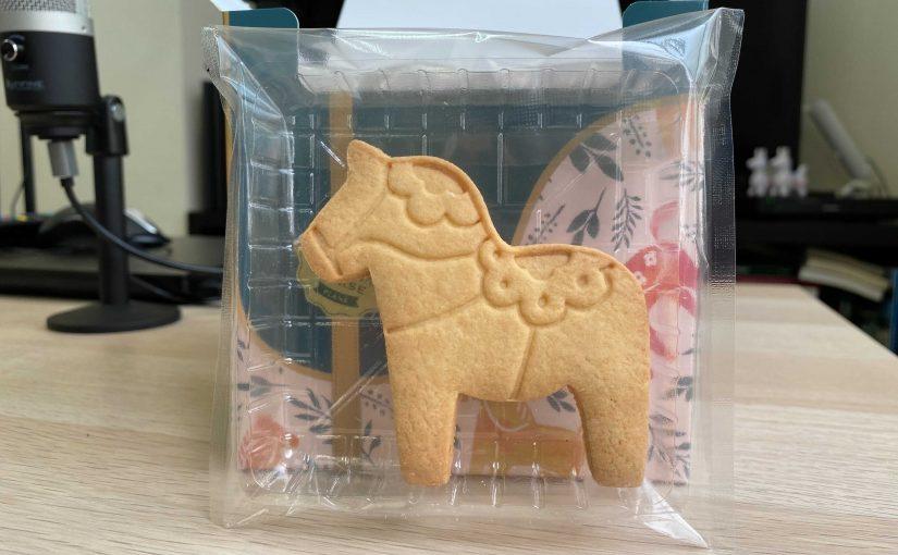 JODHPURS ダーラナホースクッキー