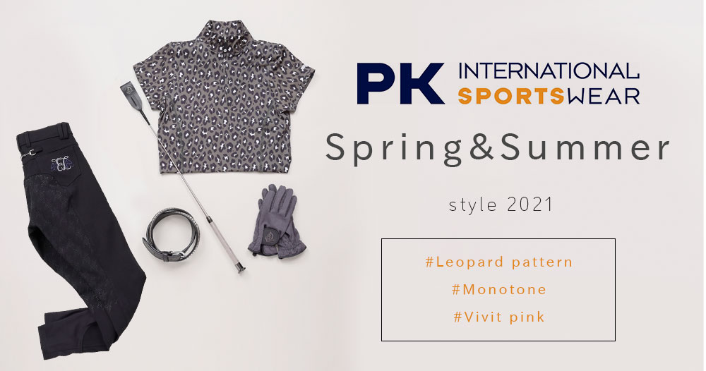 PK International 2021SS Style